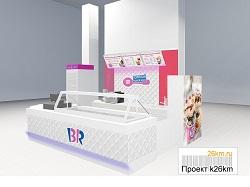 Мини-кафе «Баскин Роббинс» откроется в Московском