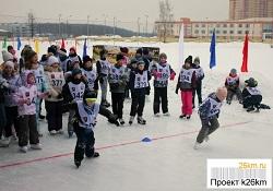 Пройдут открытые окружные соревнования по конькобежному спорту