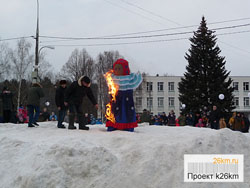 Празднование Масленицы в Московском