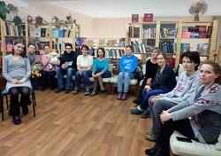 Психологические семинары в библиотеке