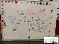 Прошла встреча выпускников в школе №2065 (корпус №1)