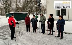 В Московском создана секция по скандинавской ходьбе
