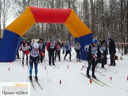 Соревнования по лыжным гонкам пройдут в Московском