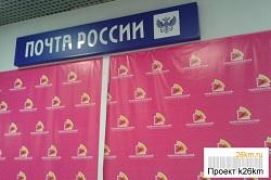 ОПС на улице Хабарова присвоен почтовый индекс 108813