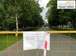 В Московском проведут противоклещевую обработку