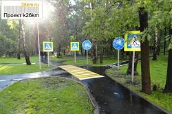Прошло торжественное открытие парка в Московском