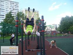 Тренировка по уличному фитнесу отменяется