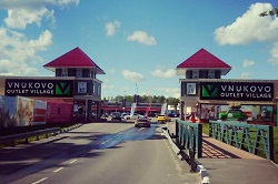 Vnukovo Outlet Village приглашает на День рождения