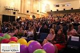 В Московском прошел Выпускной бал 2017