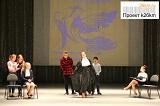 Отчётный концерт театральной студии «Чудомир»