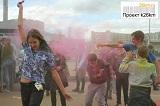 День защиты детей у ТРК «Новомосковский»
