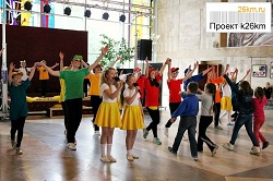 В ДК прошёл флешмоб «Начни здоровое лето»