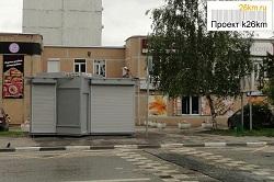 В Московском вновь устанавливают киоски «Пресса»