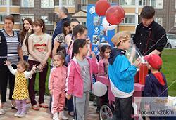 В ПМГП состоится праздник ко Дню защиты детей