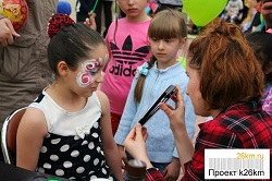 День защиты детей в Первом Московском