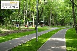 Открытие парка в Московском