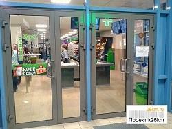 Супермаркет «Ярче!» откроется в 1-м микрорайоне