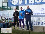 Прошёл турнир на Кубок Центра спорта «Московский»