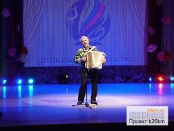 Концерт ко Дню работника культуры пройдёт в ДК