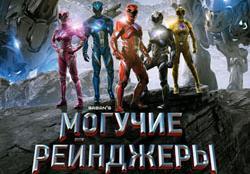 Билеты в кинотеатр «КИНОГРАД» - всего по 100 рублей