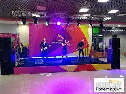 Торжественное открытие ТРК «Новомосковский»