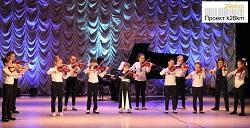Юбилейный отчетный концерт ДШИ