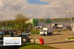 Леруа Мерлен на Киевском шоссе откроется 6 июня