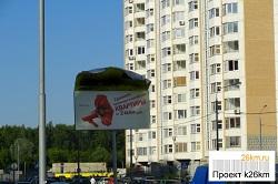 Рекламные щиты в Московском временно демонтированы
