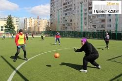 Футбольный турнир среди дворовых команд