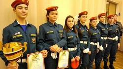 Школа стала победителем в слете кадетских классов