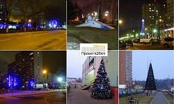 Московский готовится к праздникам