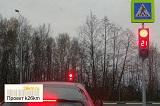 На Валуевском шоссе включили светофор