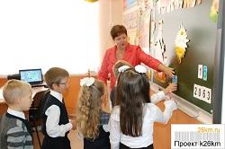 Родители будущих первоклассников приглашаются в школу