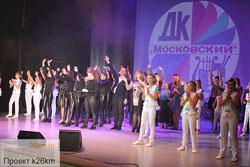 В ДК «Московский» начинает свою работу семейный клуб