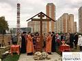 Закрытие сезона фонтанов в Московском