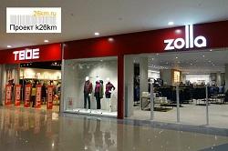 «Zolla» и «Твое» открылись в Московском