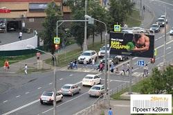Сотрудники ГИБДД напомнят детям о том, как правильно переходить дорогу