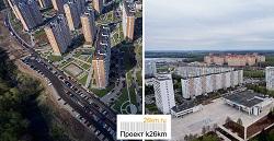 День города-2017: Центральная площадь, Град Московский