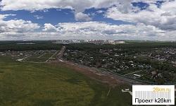I очередь Солнцево-Бутово-Видное сдадут в 2018 году