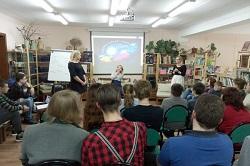 Программа фестиваля «Библионочь-2018»