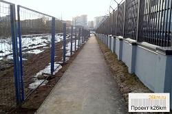 Дорожку между Градом и ПМГП открыли