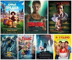 Кино за 100 рублей
