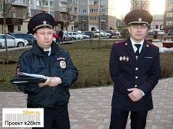 Участковые полиции отчитаются перед населением