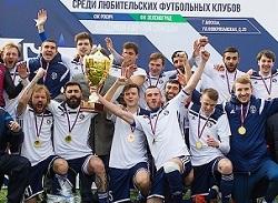 «Росич» – обладатель Суперкубка Москвы по футболу!