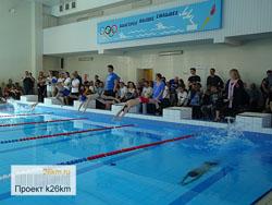 Весенние старты в бассейне «Московский»
