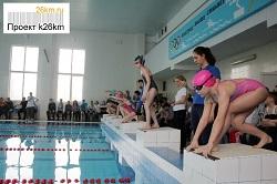 Заканчивается регистрация на соревнования по плаванию