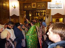 Богослужения на Вербное воскресенье. Освящение вербы