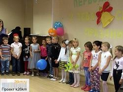 Московский примет участие в благотворительной акции