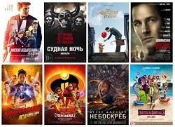 Фильмы по 100 рублей (15 августа)
