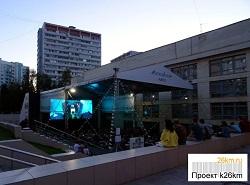 Фестиваль «Московское кино»: расписание с 4 по 9 сентября